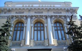 Минфин: сроки погашения долга АСВ перед ЦБ будут зависеть от ситуации в банковской сфере