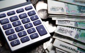 Где можно взять кредит без кредитной истории