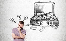 Как получить кредит в банке