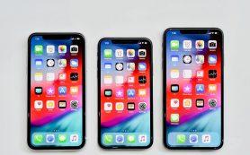 iPhone Xs Max — в линейке Apple