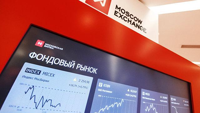 Мосбиржа: иностранные инвесторы не уходят с российского рынка