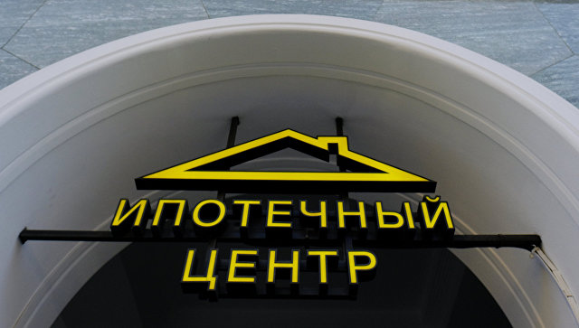 Россияне обновили рекорд по размеру среднего ипотечного кредита