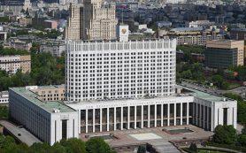 Кабмин обсудит законопроект о регулировании лизинговых компаний в России