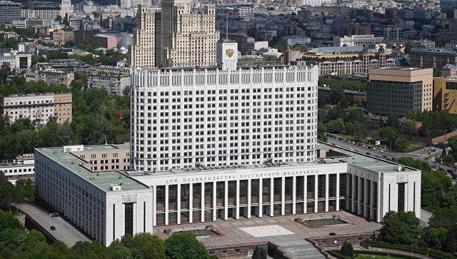 Госдума приняла во втором чтении проект бюджета на 2019—2021 годы