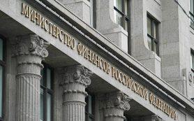 Минфин закупит валюту на 525 млрд рублей