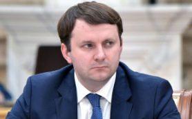 Россия заняла 31-ю строчку в рейтинге Всемирного банка по условиям ведения бизнеса