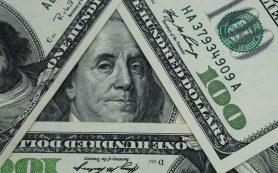 Госдума рассмотрит законопроект о переименовании Внешэкономбанка