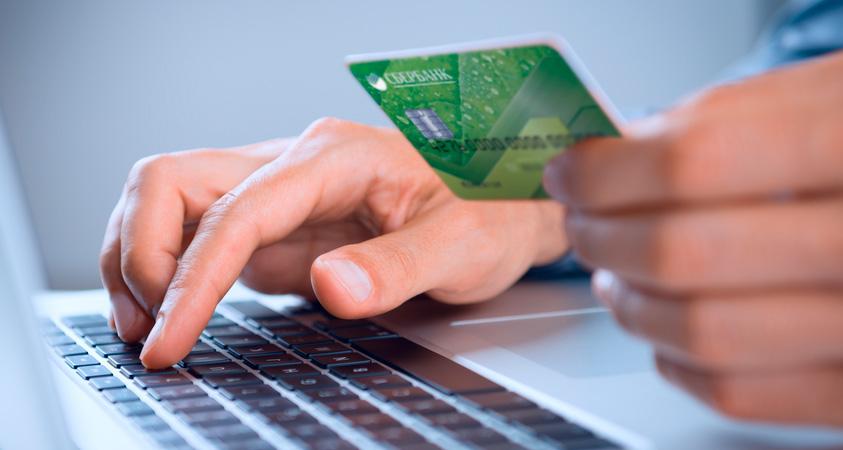 Где можно быстро и легко взять кредит?
