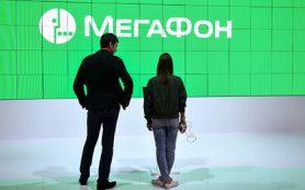 «МегаФон» обновил сервис «Здоровье»