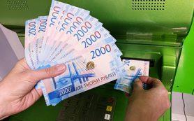 Выплаты вкладчикам Златкомбанка начнутся не позднее 20 декабря