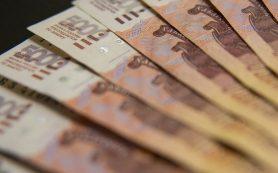 СМИ узнали о намерении «Газпрома» сэкономить на пенсиях