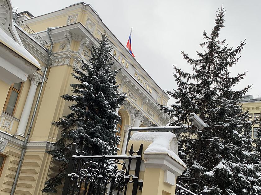 Банк России аннулировал лицензии крупнейших форекс-дилеров