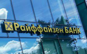 ЦБ разрешил второму банку самостоятельно оценивать риски заемщиков