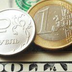 Назван курс рубля в конце декабря