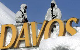 Давострили лыжи: РФПИ, «Алроса» и чиновники собираются на ВЭФ