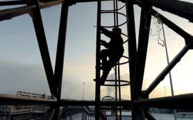Еврогруппа дала Италии рекомендации по бюджетной политике