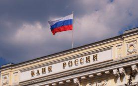 Глава комитета Госдумы по финрынку не видит объективных причин для повышения ставки ЦБ