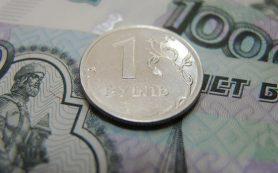Банк России оценил реальное ослабление рубля в 2018 году