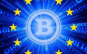 Европа планирует регулирование криптовалюты