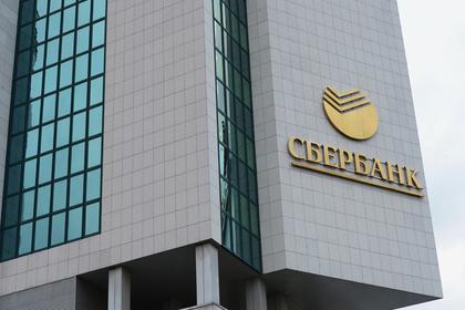 Стали известны подробности противостояния Сбербанка с ЦБ