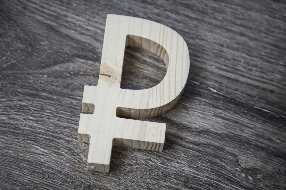 Названы два основных сценария для будущего курса рубля