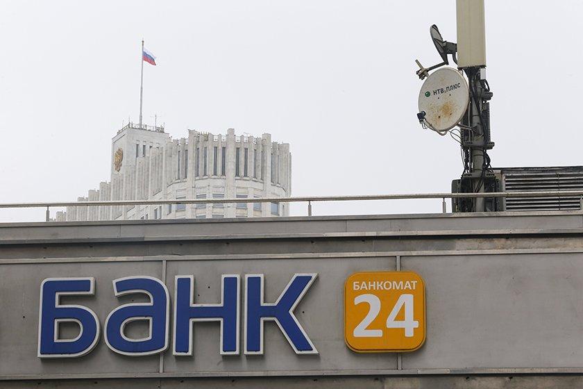 Требование к капиталу банков при допуске к госсредствам могут отменить
