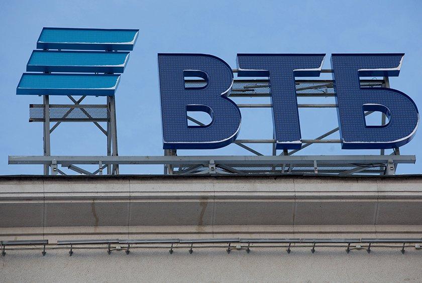Группа ВТБ увеличила годовую чистую прибыль по МСФО почти в полтора раза — до 179 млрд рублей