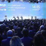 Разговор на триллион: на Российском инвестиционном форуме заключены соглашения на рекордную сумму