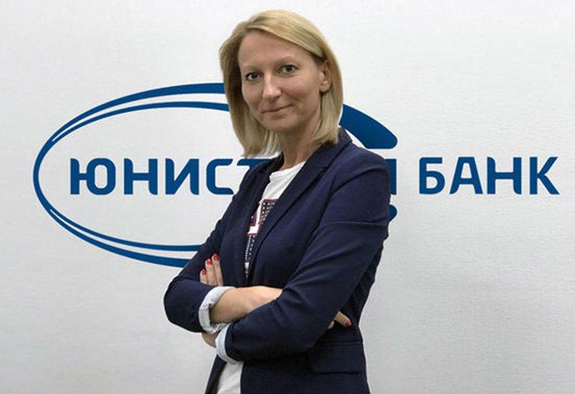 Банк «Юнистрим» сменил председателя правления и назначил президента системы переводов