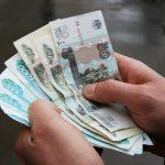 Эксперт прокомментировал новый порядок начисления пенсии: «Cомнительная штука»
