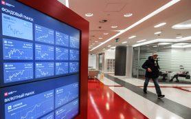 ЦБ допустил негосударственные пенсионные фонды к IPO