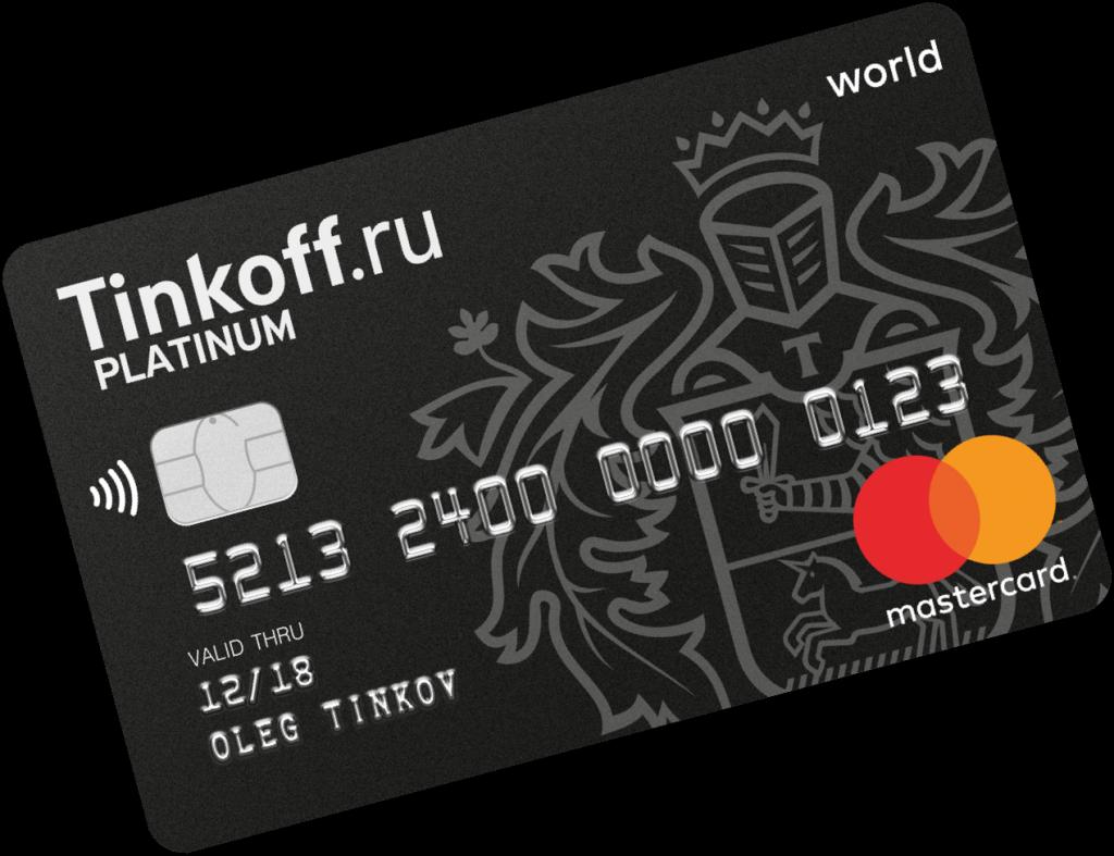 Выгодная банковская карточка с кэшбэком