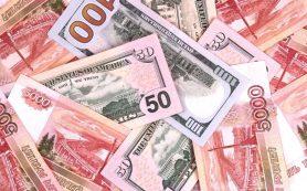 Минфин увеличит покупку валюту в1,6раза