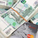 Минимальная сумма потребительского кредита