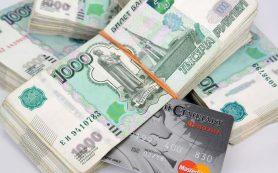 Что будет с курсом рубля на следующей неделе
