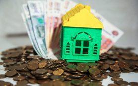 В России могут появиться вклады на жилье в ипотеку