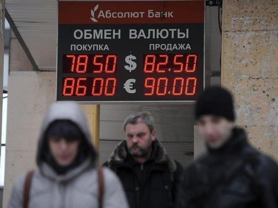 Reuters: российские банки готовятся к введению санкций США