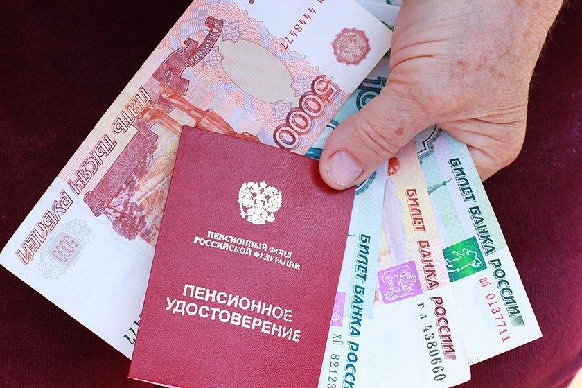 Индивидуальный пенсионный счет предложили сделать аналогом ИИС