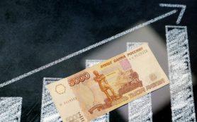 Объем «свободных денег» россиян возобновил рост