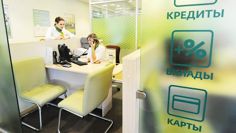 Скриптовалюта: банкам пропишут, что можно и нельзя говорить клиентам