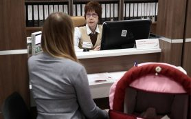 В ПФР разъяснили, кто имеет право на выплаты из маткапитала