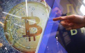 Калуга на майне: где в России разрешат криптовалюту