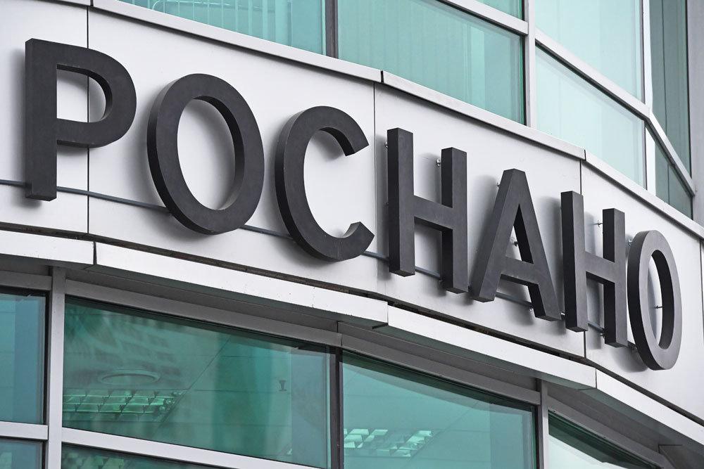 Облигационному займу компании «Роснано» присвоен наивысший рейтинг ruAAA