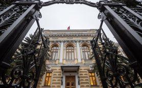 Россияне смогут сохранить свои деньги при смене НПФ