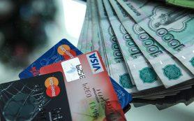 Банк России увидел риски сбоев платежей из-за санкций