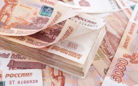 Счетная палата нашла бюджетные нарушения более чем на 770 млрд рублей за 2018 год