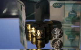 Россияне назвали необходимый для жизни минимальный доход