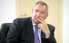 Рогозин назначил новый состав Научно-технического совета Роскосмоса