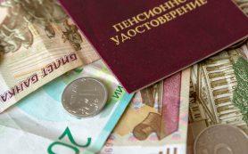 Орешкин объяснил свои слова о невыплате пенсий ради роста ВВП