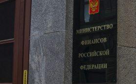 Минфин предложил ЦБ засекретить реорганизации банков из-за санкций